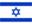 drapeau_israel